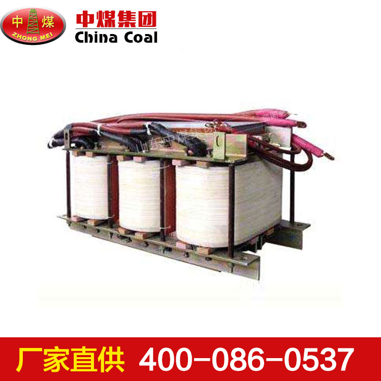 采煤机用牵引变压器质量可靠