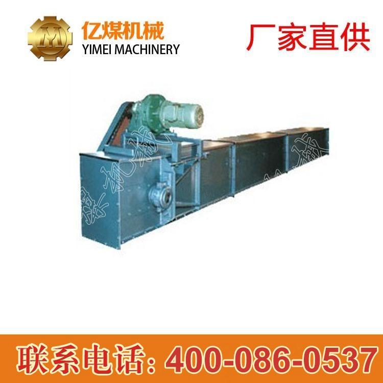 MS40埋刮板输送机作用 MS40埋刮板输送机性能