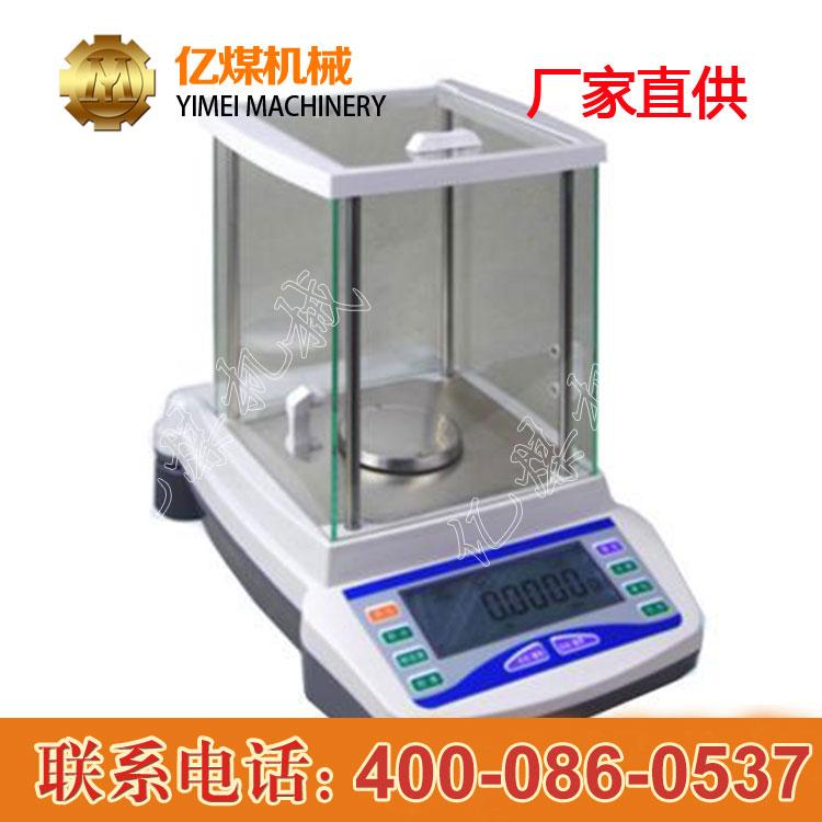 FA1004电子分析天平特点 FA1004电子分析天平规格