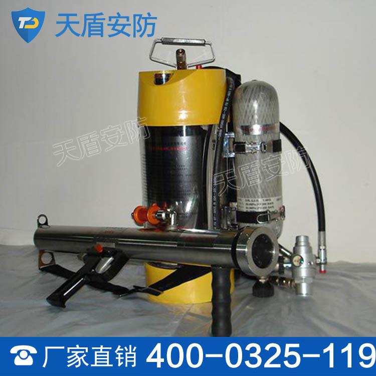 QWMB12背负式脉冲气压喷雾水枪厂家直销 消防器材 水枪生产商