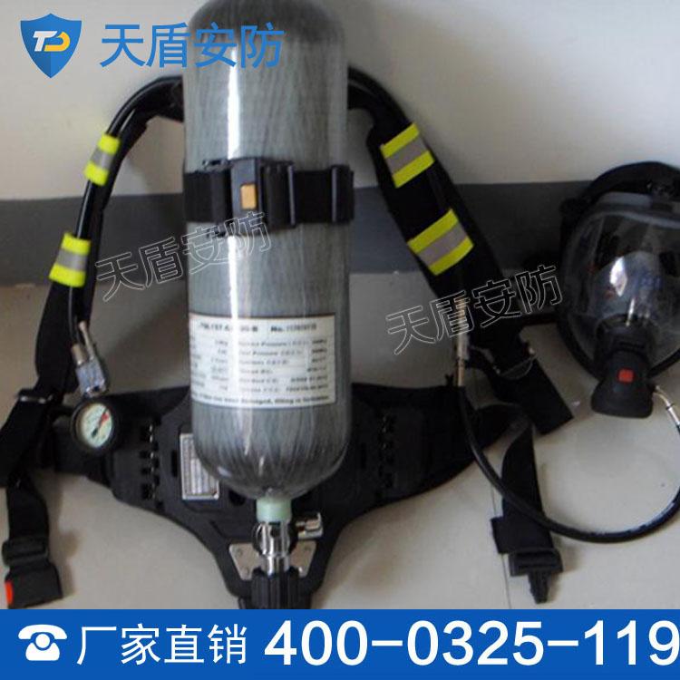 RHZKF9/30正压空气呼吸器热卖 质量保证 正压空气呼吸器供货商