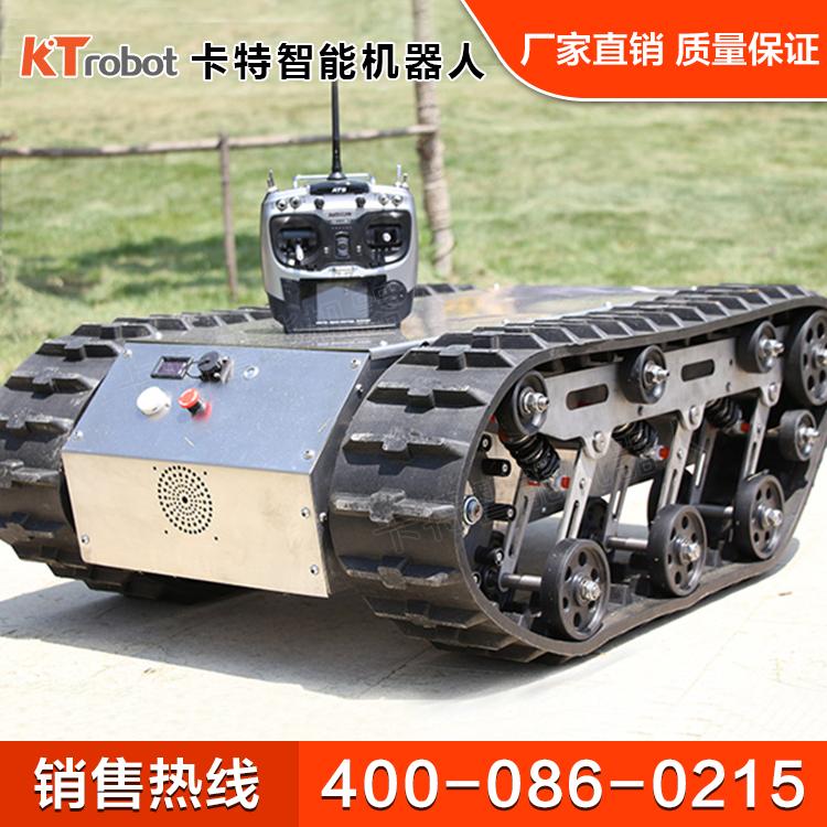 履带式机器人底盘车Safari-600T性能 履带式机底盘车直供