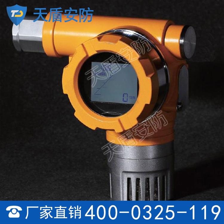 可燃气体探测器热卖 销售商 可燃气体探测器特点