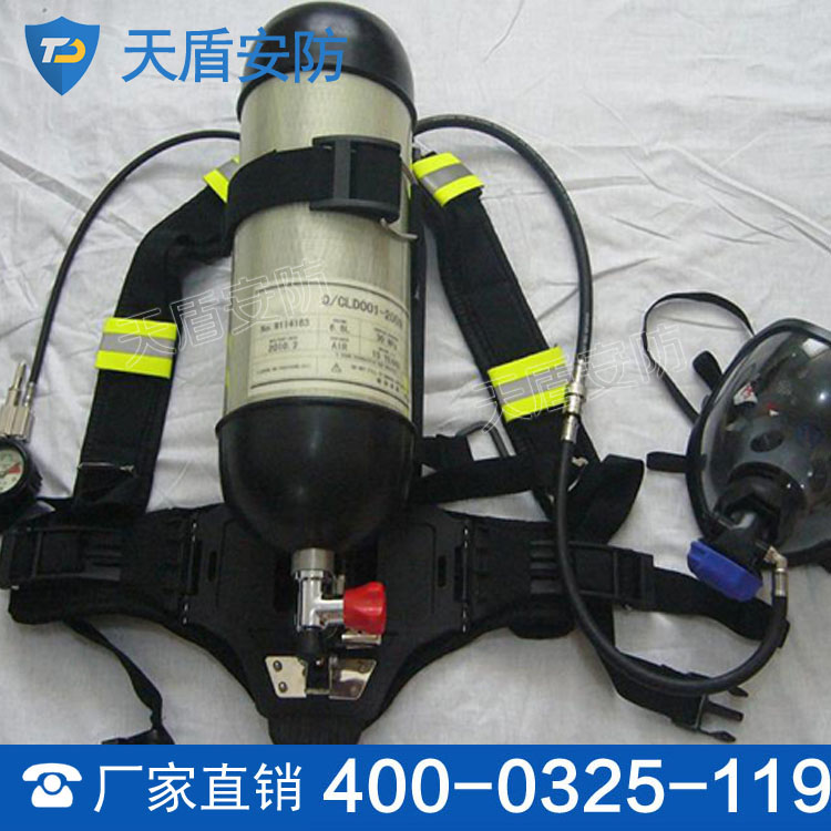 RHZKF6.8/30空气呼吸器型号 大量生产 呼吸器介绍