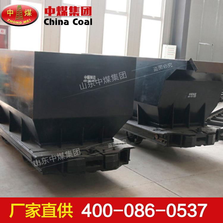 MDC3.3-6底卸式矿车产品尺寸
