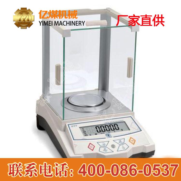 DTT-FA100电子分析天平功能 DTT-FA100电子分析天平生产商
