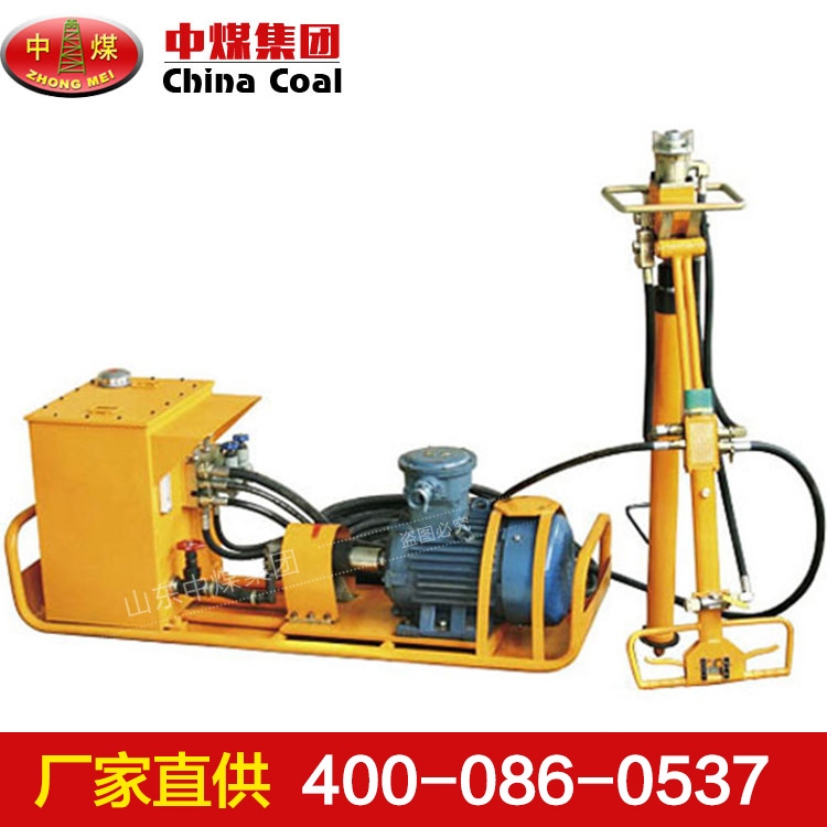 MYT系列液压锚杆钻机组成 MYT系列液压锚杆钻机