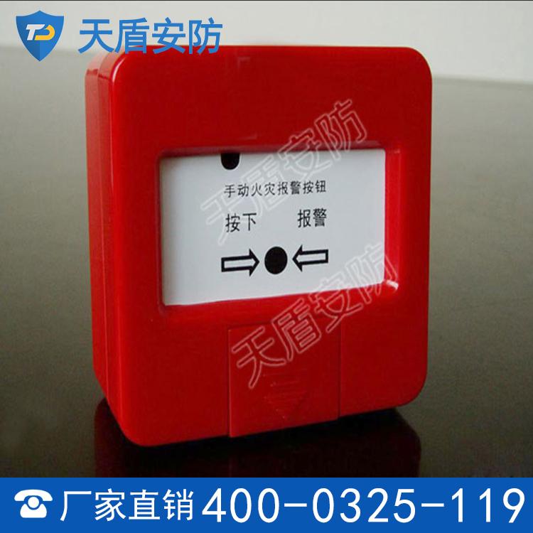 手动报警按钮介绍 安防器材 手动报警按钮优势