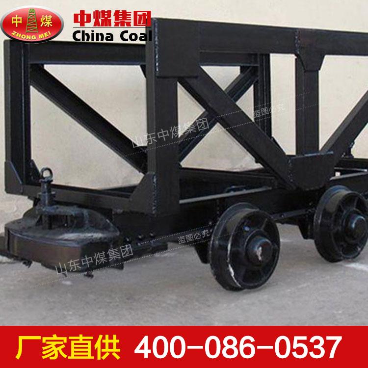 MLC3-9A材料车参数 MLC3-9A材料车品牌
