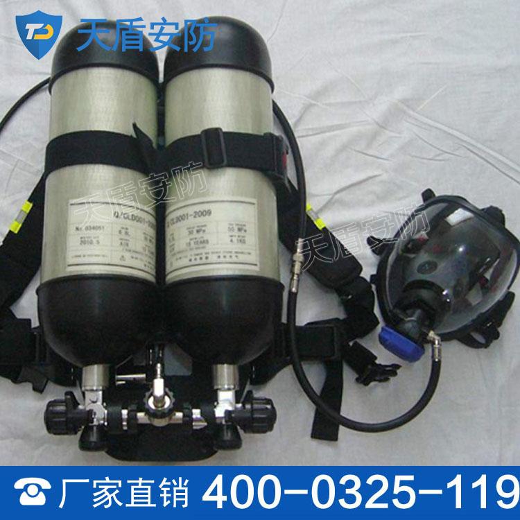 RHZKF6.8*2/30双瓶正压式消防空气呼吸器厂家 天盾救援装备