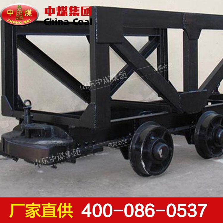 MLC5-9材料车产品尺寸 MLC5-9材料车规格