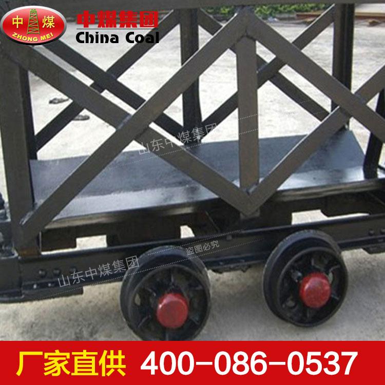 MLC3-6材料车产品规格 MLC3-6材料车质量可靠