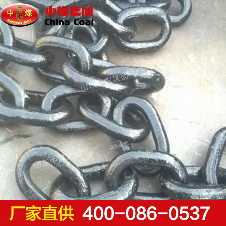 五环链,矿用五环链厂家,五环链价格优惠,五环链型号报价参数