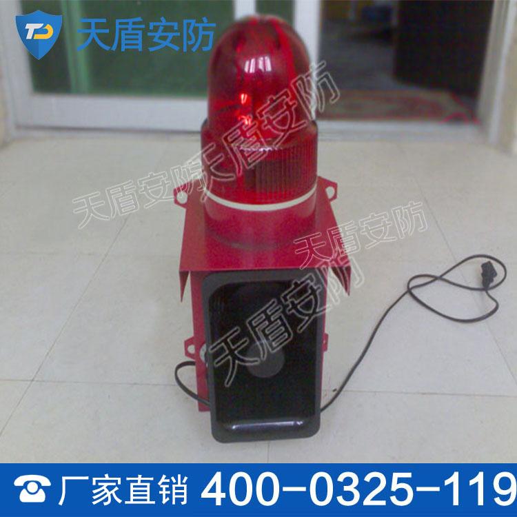 厂家直销声光报警器 消防器材供应 声光报警器参数