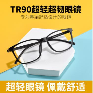 韩版大方框平光镜学生文艺眼镜框个性TR90眼镜架韩潮时尚瘦脸眼镜
