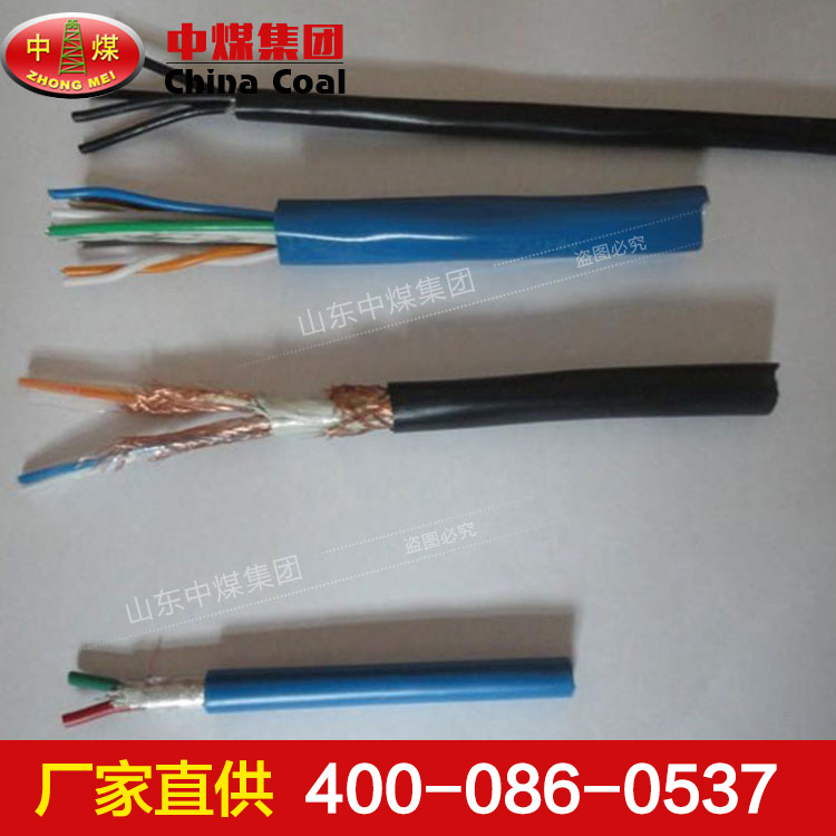 屏蔽电缆用途,屏蔽电缆相关参数