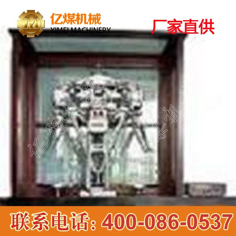 生产精密电磁天平 销售精密电磁天平
