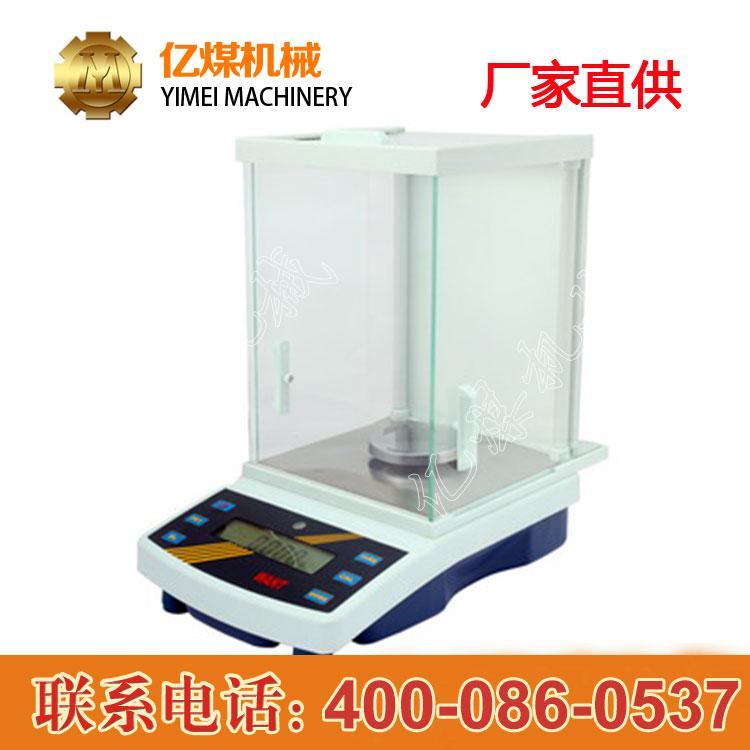 山东厂家供应WT-CH系列玻璃罩精密天平