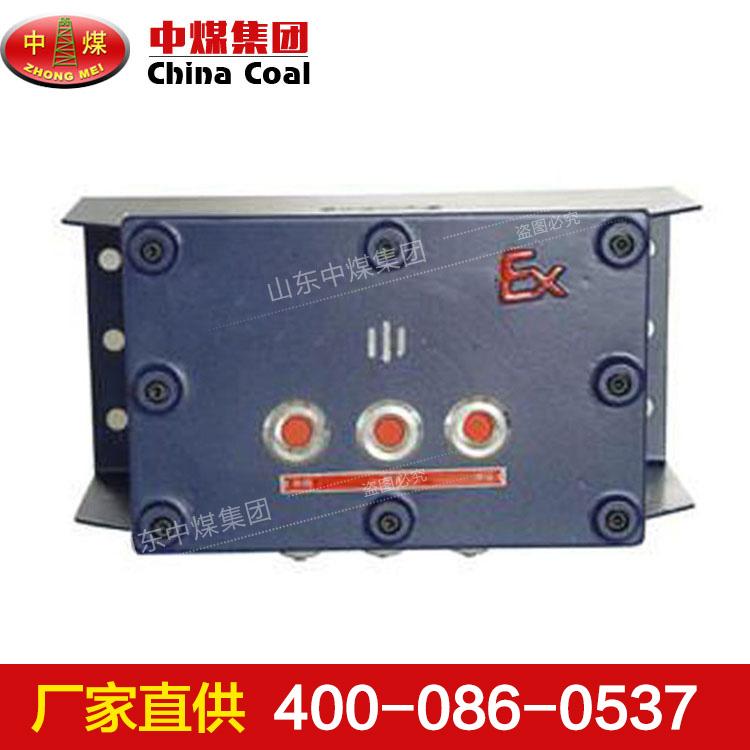 KTT3型多功能矿用扩播电话机功能,矿用扩播电话机特点