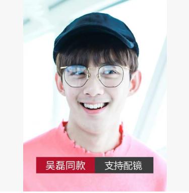吴磊同款多边纯钛眼镜框女可配近视 大脸显瘦小红书防蓝光眼镜男