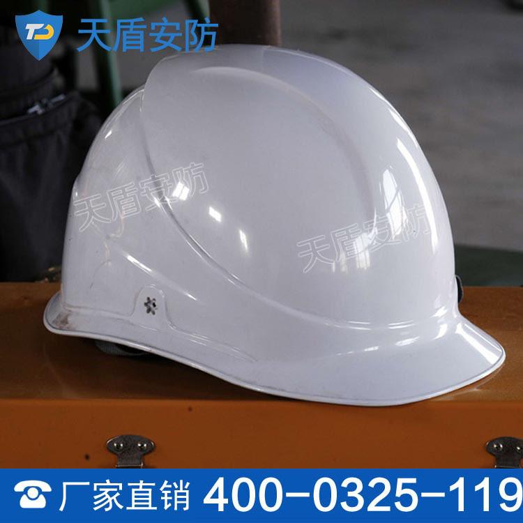 安全帽厂家直销 大量销售 安全帽优势
