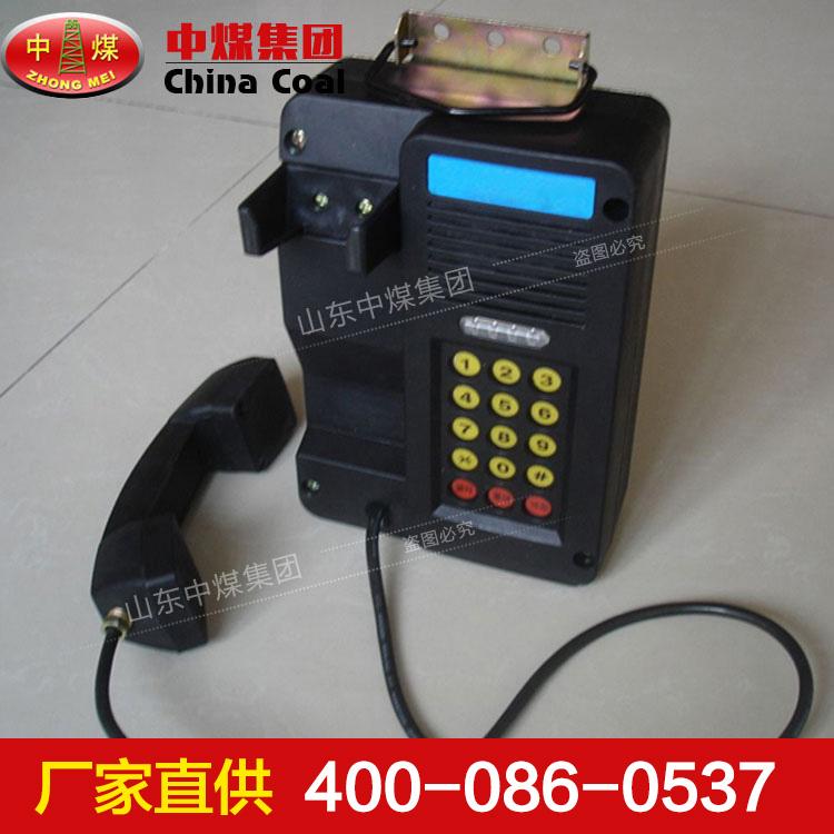 HDB-1型防爆电话机适用范围,HDB-1型防爆电话机使用环境