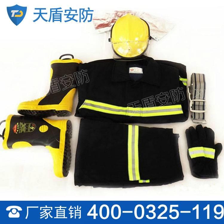 02式消防战斗服现货 批发零售 消防战斗服热卖