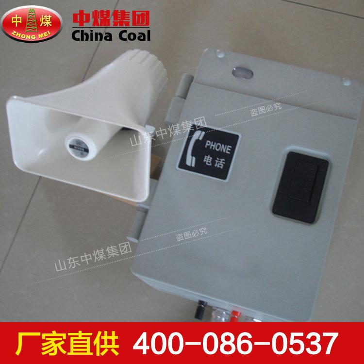 HDB-2防爆电话机适用范围,HDB-2防爆电话机使用环境