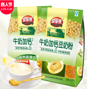家家麦 牛奶加钙豆奶粉木糖醇红枣豆粉早餐冲饮品学生豆浆粉冲泡