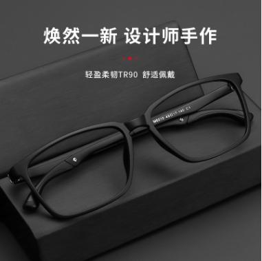 手作眼镜架时尚运动新款眼镜框 全框复古近视眼镜 大脸眼镜架TR90