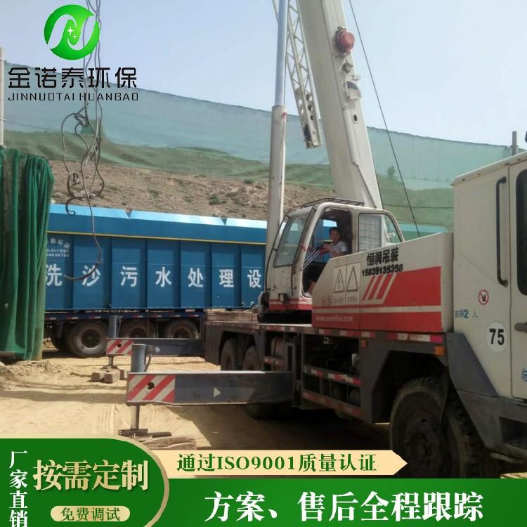 供应洗沙泥浆分离设备 带式污泥沉淀