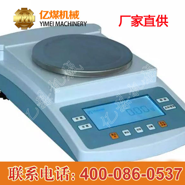 JA5002电子精密机械天平价格 生产JA5002电子精密机械天平