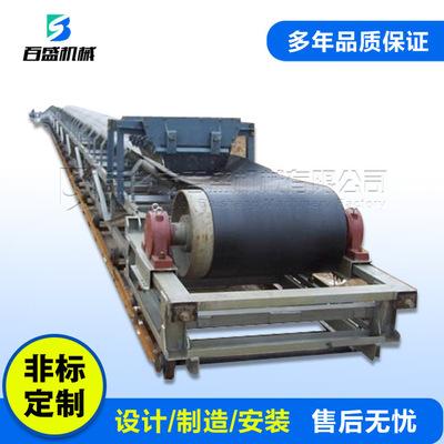 供应带式输送机 胶带输送机