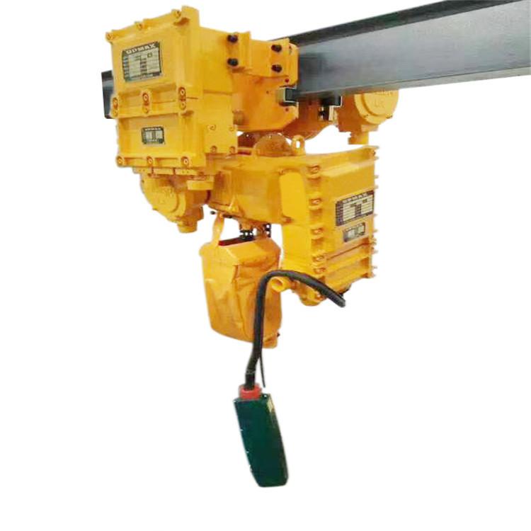 1t运行式气体防爆环链电动葫芦,1t运行式气体防爆环链电动葫芦生产商