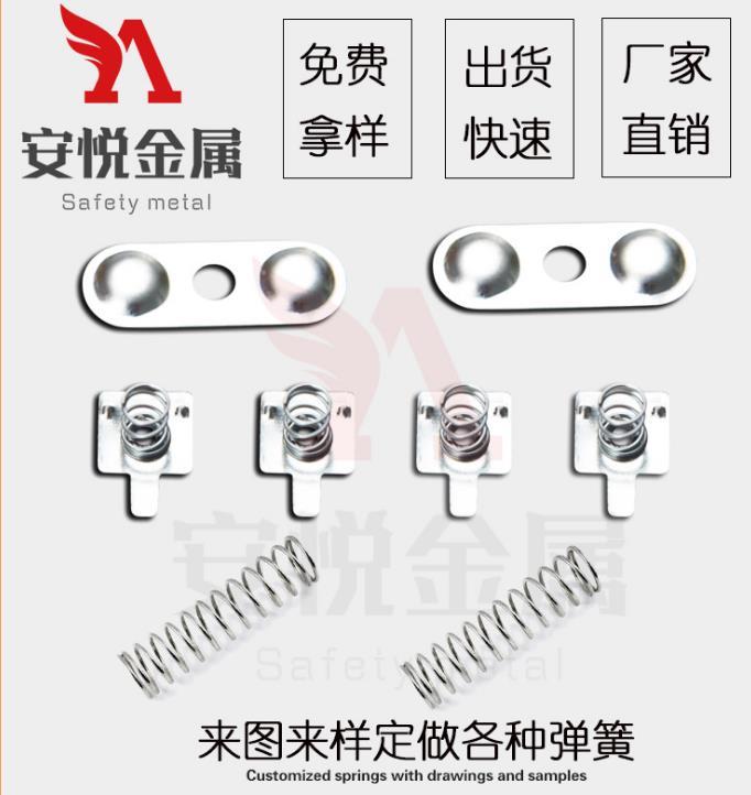 各种马口铁镀镍五金件 电池片 黄铜镀镍 电池弹簧接触片