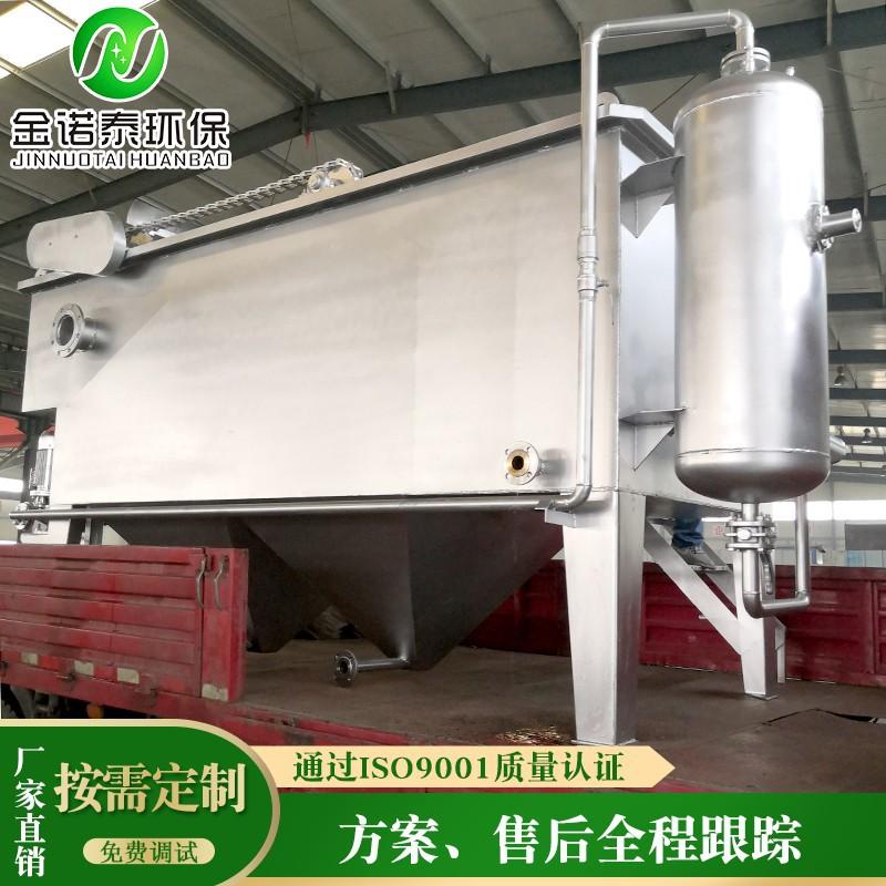 污水处理气浮机一体化溶气气浮机 气浮池污水处理设备气浮装置