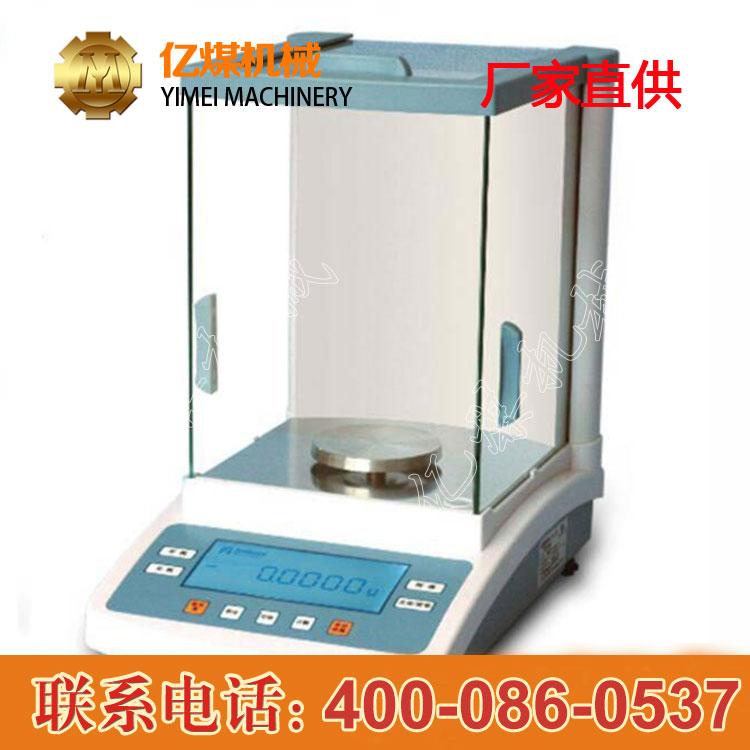 生产JA3003N电子精密天平 多规格JA3003N电子精密天平