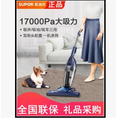 适用于苏 -泊 -尔手持吸尘器家用有线大功率低噪音大吸力礼品