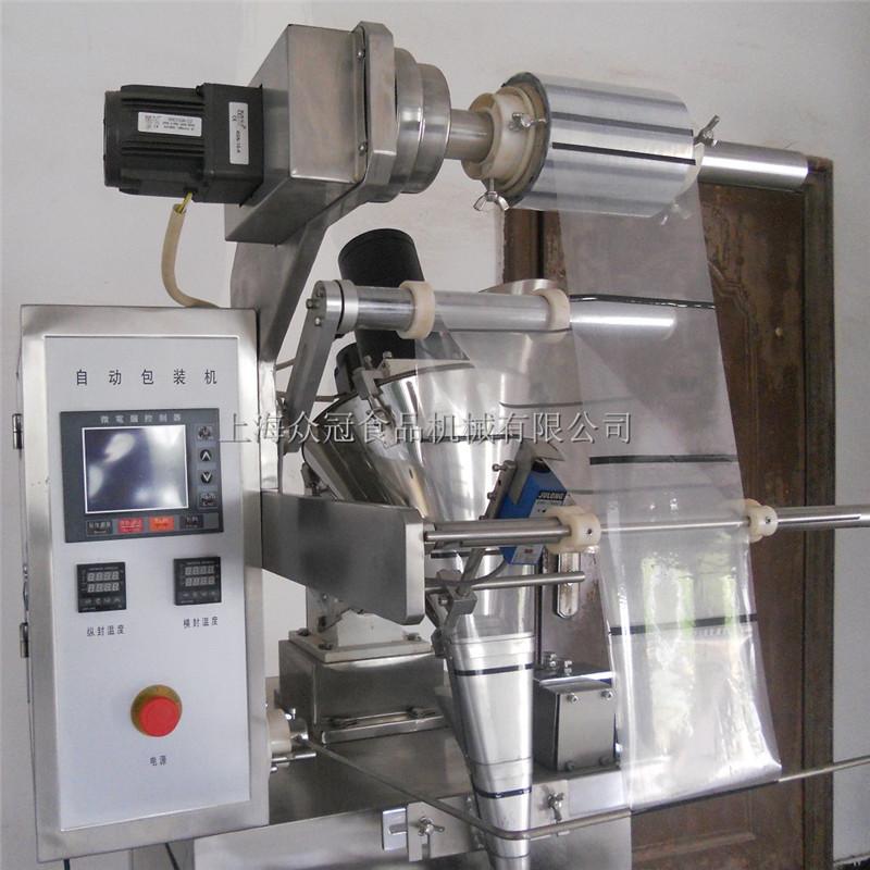 全自动粉剂半流体包装机 奶粉中药粉藕粉灌装封口机