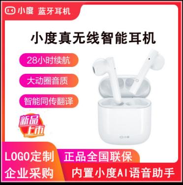 小度真无线智能耳机中英翻译机蓝牙耳机降噪无线充电迷你入耳式
