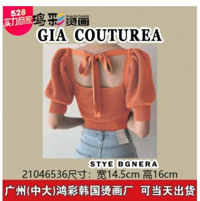 新潮复古创意女装热升华logo 来图定 制加 工无起订量可一件起批