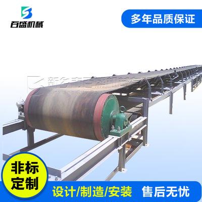 供应石料皮带输送机,带式输送机厂家