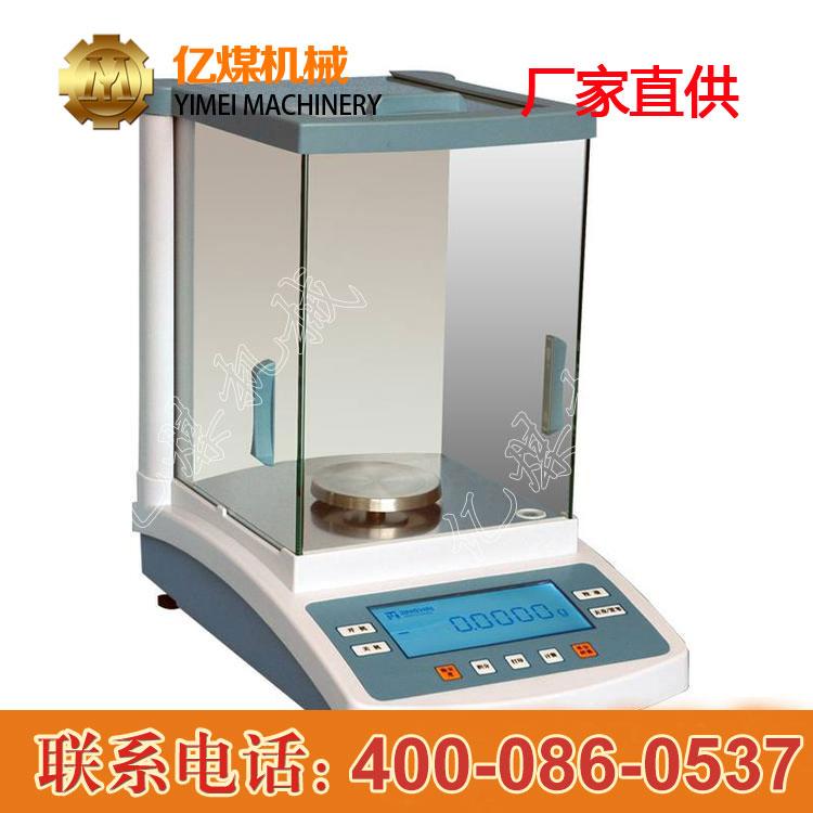 310g-1mg机械天平结构 生产310g-1mg机械天平