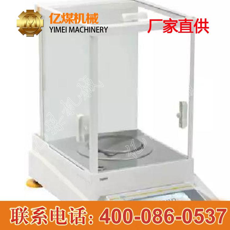 多规格FB124电子机械天平 生产FB124电子机械天平