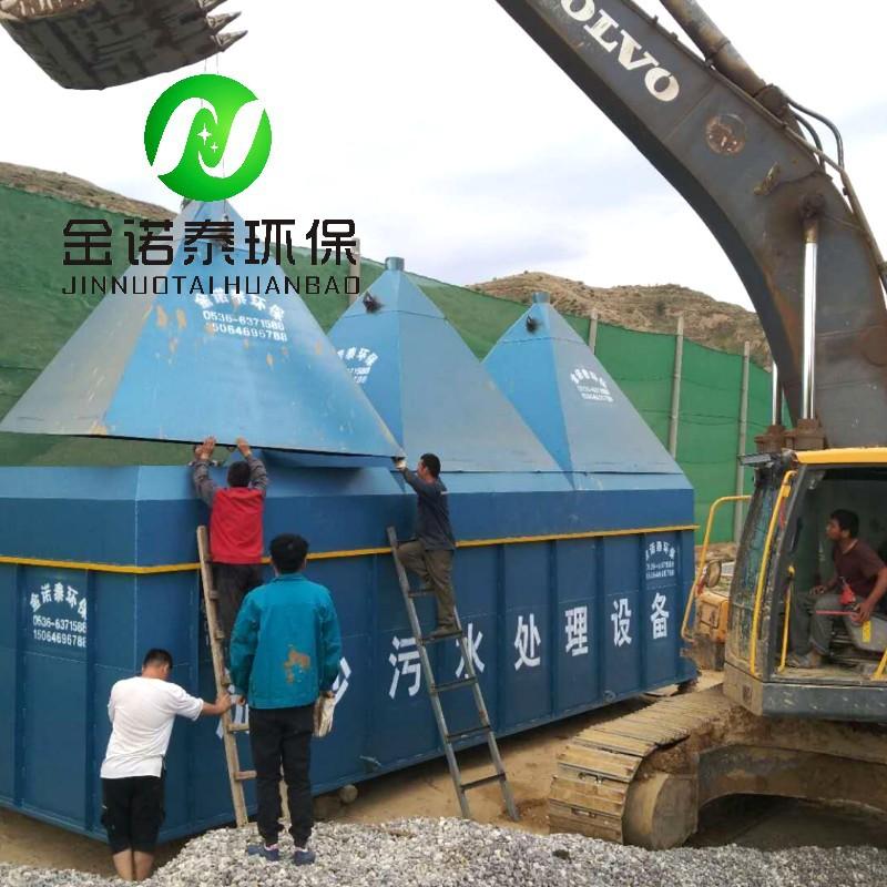 洗沙污水处理设备供应商 沉淀过滤一体化污水处理设备