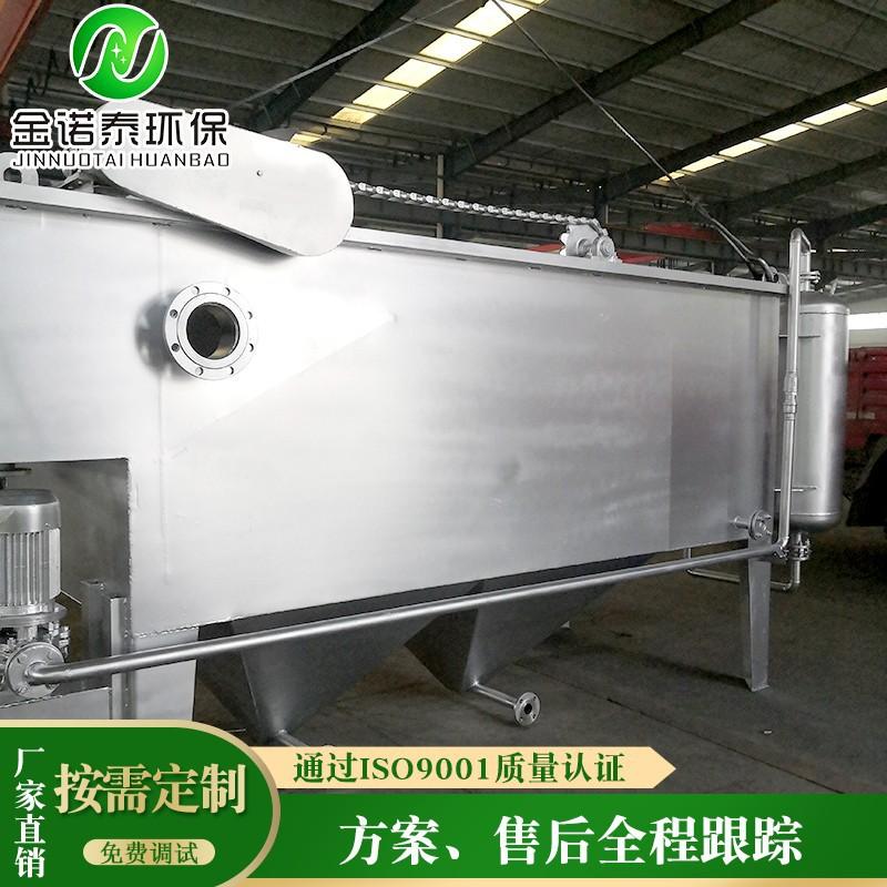 溶气气浮机 加工定制工业印染污水处理设备