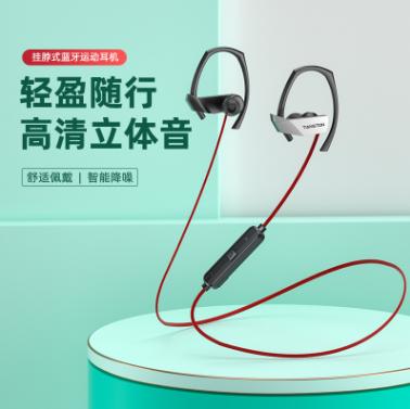 新款立体声蓝牙耳机跑步运动超长待机降噪双耳挂耳式蓝牙耳机厂家