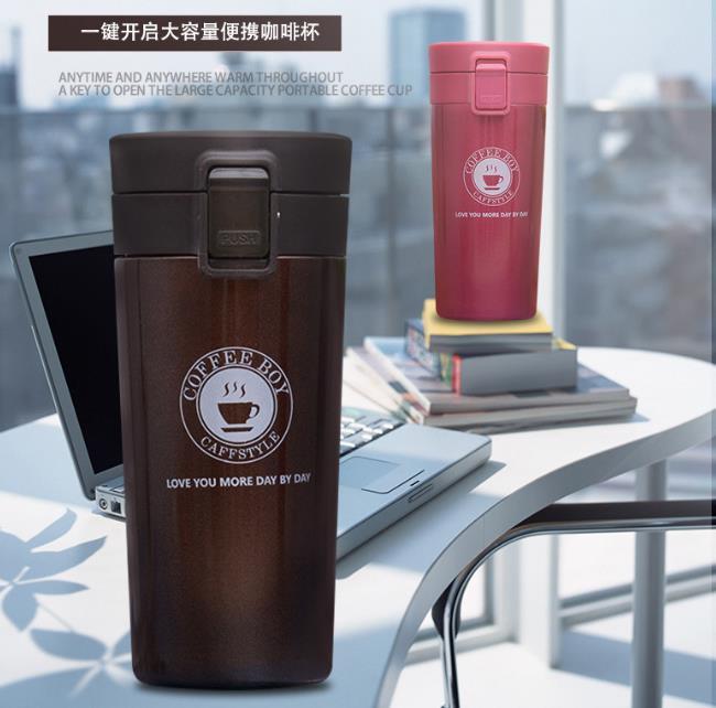 弹盖304保温杯创意礼品杯子定制广告水杯户外旅行咖啡杯