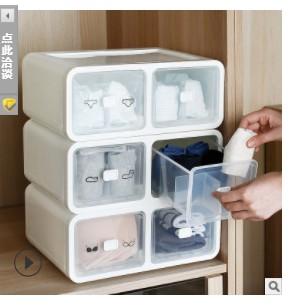 日式组合可叠加透明塑料抽屉式收纳柜 防尘储物收纳箱 内衣收纳盒
