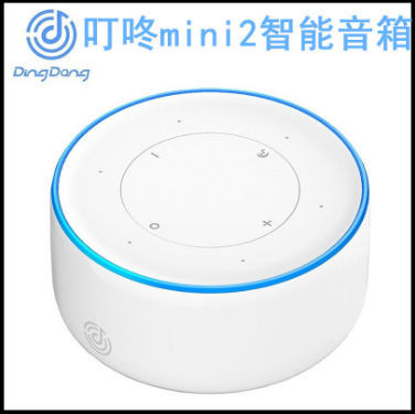 叮咚Mini2智能语音音箱AI助手可改唤醒词学习工作生活礼品